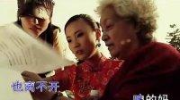 龚玥 - 母亲