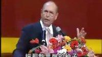 理查狄维士在安利(中国)十周年庆典晚会演讲