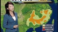 8月26日晚间全国天气预报-未来几天雨水逐渐缓和高温