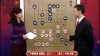 2010广州亚运会 象棋男子个人赛第三轮 中国香港 陈振杰(红方)-中国 洪智(黑方)