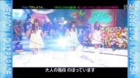 PABO - 恋をしようよ [2009年10月21日发售]