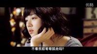 08最新爱情喜剧大片《男友从军记》