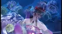 2006年中国越剧艺术节:越女争艳 青年演员折子戏专场3