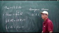 03_100915電磁學_向量、梯度、面積向量與通量_01
