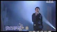 马桶(现场版) 刘德华、陈小春