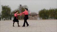 冬梅广场舞 双人对跳 爱情恰恰