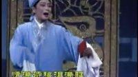 评剧——红丝错(下)