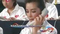 东方卫视:六大卫视联手赈灾晚会——导演捐款