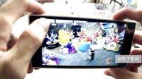 [楦/Lawrence] Sony Xperia™ Z1 L39H 功能短评 AR智能相机