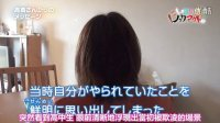 [ToRinGo字幕組]130927 いじめをノックアウト ep10