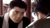 和平卫士(又名:特务迷城)2000 01