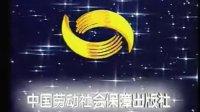 铣工技能第CD10