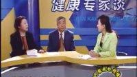 颈椎病治疗 健康专家谈 北京万和颈椎病医院