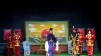 海丰县白字戏——生死牌 ( 上 ) 白字戏 第1张