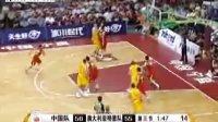 """2009年""""中国之队""""系列热身赛(中国男篮VS澳大利亚明星队 第3场)下半场"""