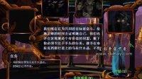 星际争霸 母巢之战 神族战役 04 寻找乌拉什水晶