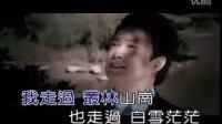 原乡人-费玉清