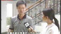 只争朝夕 双桥:打造重庆最畅通的区县