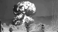 [放放上传]美国公开原子弹摄影军团拍摄的核爆场景