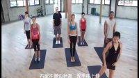 瑜伽平衡训练第3节课