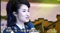 刘一祯《口碑》(三农人物面对面)
