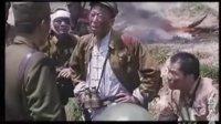 经典电影【大捷 】下