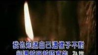 郭采洁  『爱哭鬼』! MV