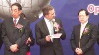 【拍客】2011年上海国际航空航天技术与设备展览会暨上海国际商务航空展览会开幕式