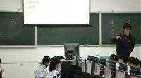 0908班信息视导课_黄亚平
