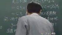 蔡高厅高等数学 182-线性微分方程解的结构