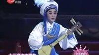"""戏剧大舞台(392)""""越女争锋""""第二季上海赛区(3)"""