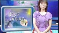 日语教学--日语的发音一