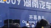 湖南汽车网30秒宣传片