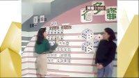 ATV開檯81-2013-9-16