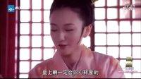 中国国产剧集【后宫】国语版 02