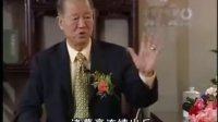 曾仕强--人际关系学02