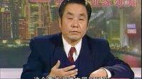 企管系列:面对WTO中国企业家须知02