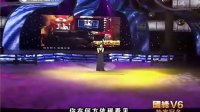 《建国大业》南京首映