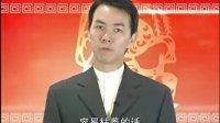 【时代光华在线移动商学院┽QQ1219258993】余伟生:香港风水大师—招财风水1