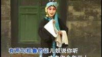 籍红玉.—祁太秧歌《劝戒烟》选段