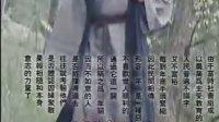 俞净意公遇灶神记01