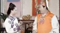 """阿福""""艳遇""""3-傻仔婿与巧媳妇(续集"""