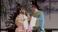 粤曲小调《月圆曲》周自涛填词,姚志强,郭凤女演唱