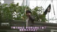 秘密花园04集韩语中字