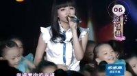 刘惜君《牵手》(2009快乐女声全国总决赛)