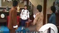 【香港电视剧】《万水千山总是情》第二集 谢贤、汪明荃、吕良伟主演