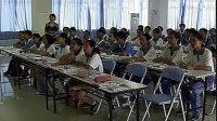 《综合性学习活动课——世界何时铸剑为犁》(八年级初中语文优质课课堂实录录像课视频)