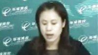 财经法规与会计职业道德1