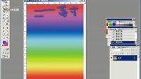 02_董佳的photoshop教程_02分辨率与选择工具