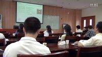 """龚举成老师-上海财经大学MBA学院""""ABC成本法"""""""